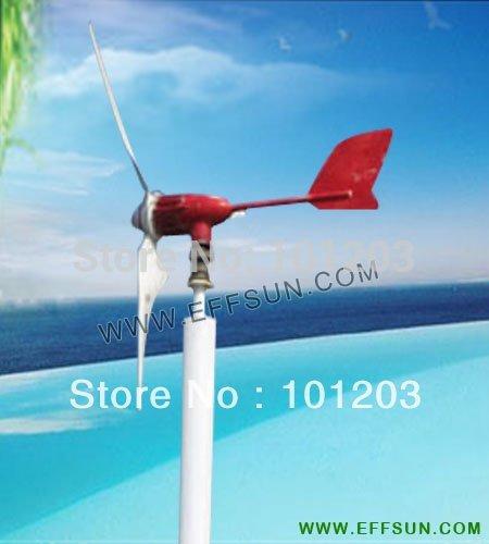 Low RPM High Efficiency 600w Wind Turbine 28v DC Small Windmill Wind Turbine Generators(China (Mainland))