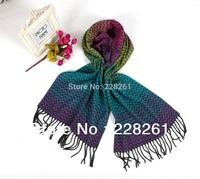 Wavy stripes of high-quality cashmere imitation scarf shawl autumn and winter warm scarf unisex