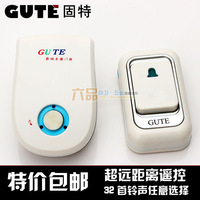 Free Shipping ! Battery gute doorbell 32 music sensor remote control wireless home