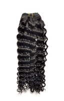 1 or 4 bundles Natural black  brazilian curly  virgin hair extensions  12'' -24''  mixed length remy hair  H6001AZ  DHL EMS