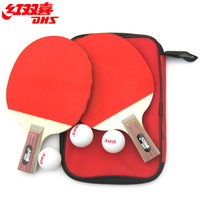 Free Shipping Sports Table Tennis Racket Ping Pong Paddle 6 Stars Long Short Handle Table Tennis Set  2 Racket + 3 Ball + 1 Bag