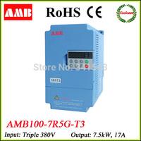 AMB100-7R5G-T3 7.5kw ac frequency converter 50hz 60hz