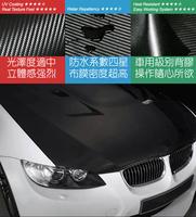Free Shipping, Dedc 3d three-dimensional carbon fiber carbon fiber paper refit silver 1.27 1cm