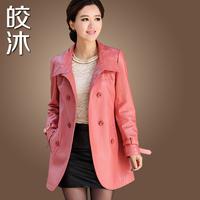 Leather clothing female spring genuine leather clothing women's trench medium-long single sheepskin slim