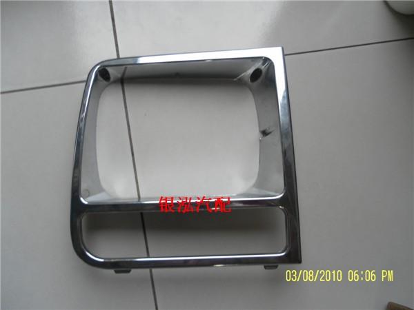 Free shipping for Cherokee 97 headlights box headlight box a 6a headlights box wholesale(China (Mainland))