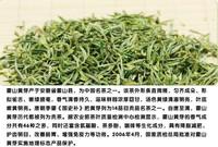 250g Premium Huangshan MaoFeng, Good Quality Green Tea,Free Shipping, Free Shipping  Green tea