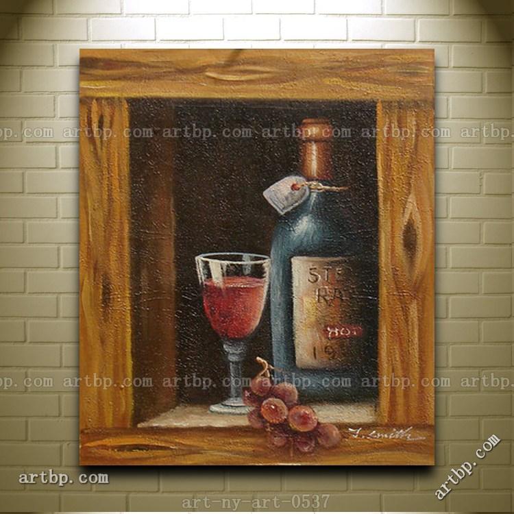 Wine Glass Cartoon Glass And Bottle of Wine