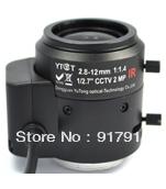 dc iris lens price