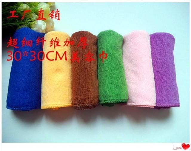 Free shopping 6 PCS suit children color beauty microfiber towel absorbent cotton towel bath towel 30 * 30 cm(China (Mainland))