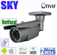 ST-C736V IP Camera, IP CCTV Camera With IR 40m Support ONVIF H.264, 2.0MP Varifocal Lens, WaterProof --SKYWOLF