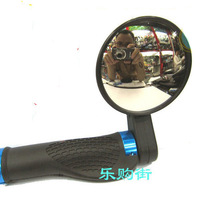 ONE PIECE  FREESHIPPING professional quality Bicycle rear view mirror wide-angle reflective mirror mirrors ultra-light