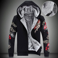 2014 Winter Mens New fashion Plus velvet Hoodies men's Chinese dragon cardigan sweatshirt Zipper Warm coat outwear big size C530
