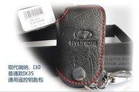 Free Shipping Hyundai VERNA/Solaris/i30/ix35 Leather Smart Key Holder/Key Sets(3 Button),Free shipping