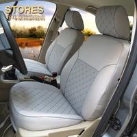 Car seat covers triumphant more k2 lavida jetta bora santana teana seat cover