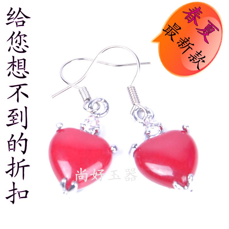 Grade a natural malay jade earrings Women malay jade bag silver drop earring(China (Mainland))
