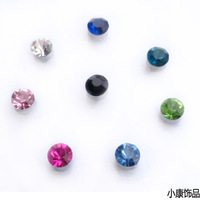 Wholesale 100pcs/ Lot C015mm diameter Small rhinestone magnet stud earring umbilicaria  Free shipping