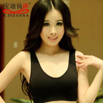 Budee wireless dance fitness vest shockproof decompression sports bra running yoga underwear