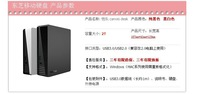 High-speed, high-capacity, 2tb, external hard drive