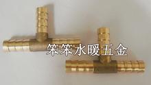 popular connector hose