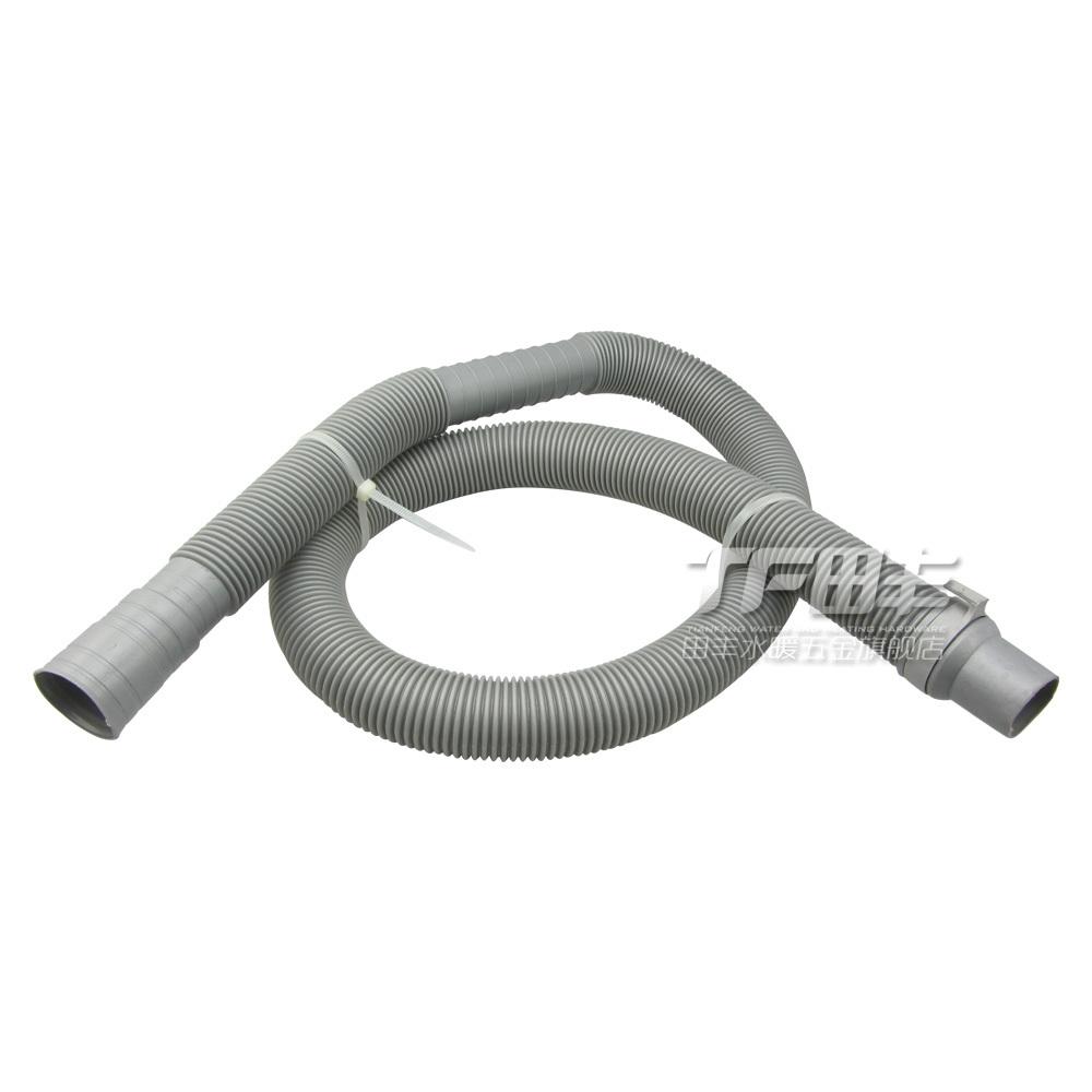 washing machine drainage pipe extension