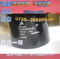 Epcos-b43584-s6448-m1 500v4400uf aluminum electrolytic capacitor bolt disassemble