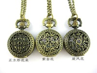 2014 New Vintage fashion Small series flower cutout pocket watch pocket watch necklace rahb268  Free Shipping