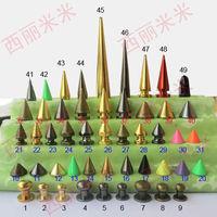 49pcs Brass Material spike gun black bronze gold colorful diy rivet material
