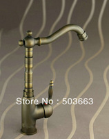 Wholesale New  Classic Antique brass Bathroom Faucet Basin Sink Spray  Single Handle Mixer Tap   S-845 Mixer Tap Faucet