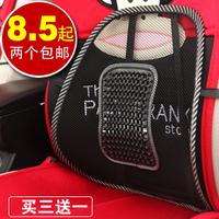 Summer viscose network-well lumbar support tournure cushion car waist support pillow lumbar cushion