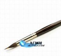 Siberian hwahong huahong 300 mink 's top handmade watercolor hook line pen watercolor pen