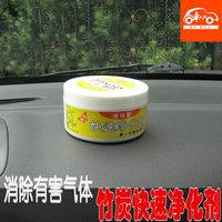 Car formaldehyde smell car air deodorant auto supplies