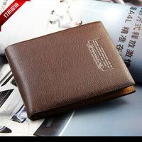 Male genuine leather wallet multifunctional men's casual short design laser screen printing wallet card bags