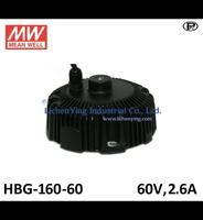 Mean Well 60V 2.6A LED high low bay lighting Driver spot lighting power supplies circular shape HBG-160-60 LED Power Supply
