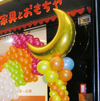 2013 New Super 36inch Moon Foil Balloons 5 Color Party&Wedding Festival Decoration Balloons