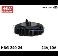 Mean Well 24V 10A LED high low bay lighting Driver spot lighting power supplies circular shape HBG-240-24 LED Power Supply