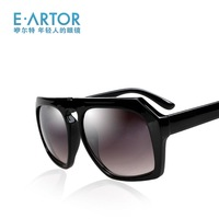 Eartor black-rimmed sunglasses male sunglasses women's big box sun glasses