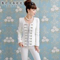 White silver chain paillette barege long-sleeve outerwear