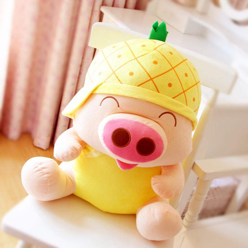 frutas porco brinquedo de pelúcia boneca grande presente mcdull(China (Mainland))