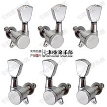 axle lock promotion