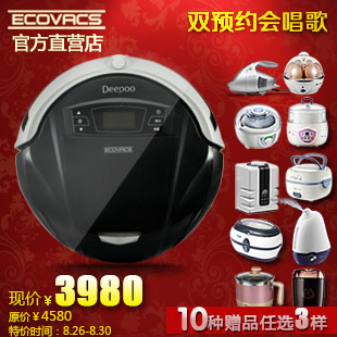 Ranunculaceae worsley 730 intelligent vacuum cleaner automatic robot ultra-thin mute robot