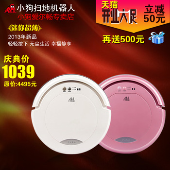 Sweeper home smart mini ultra-thin automatic robot vacuum cleaner v-m600