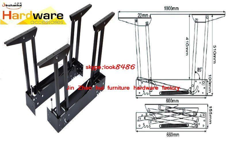 New design metal table mechanism B07(China (Mainland))