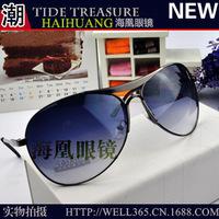 Hot saleStar Classic Men Lady Fashion designer sunglasses sunglasses yurt special wholesale metal framesfreeshipping