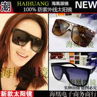 Hot saleThe new star of wild men and women wave UV protective eyewear sunglasses big box simple fashion sunglasses gradientfrees