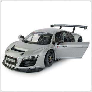 Audi R8 LMS Car Mini Model 1:24 Alloy Metal Silver White Toy(China (Mainland))