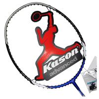 free shipping High quality badminton rackets prices 100% carbon fibre badminton cock