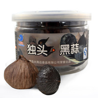 100 % Green Food One Clove Black Garlic Beauty And Health Product For Anti Aging Lowest Price For Taste 1000g (10 Boxes / Lot)