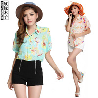 Printed single breasted open chiffon blouse  96036