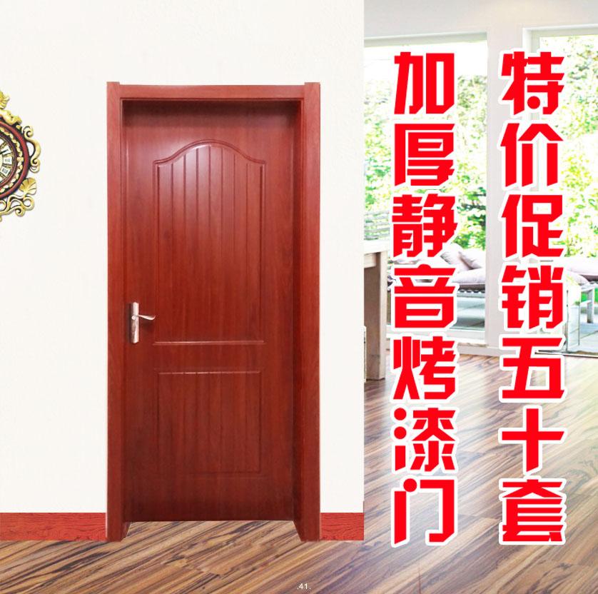 wood paint door interior door bedroom door solid wood door set. Black Bedroom Furniture Sets. Home Design Ideas