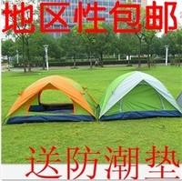 Strengthen water-resistant lovers tent double layer double open the door outdoor beach camping tent